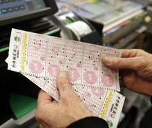 New York Powerball Ticket